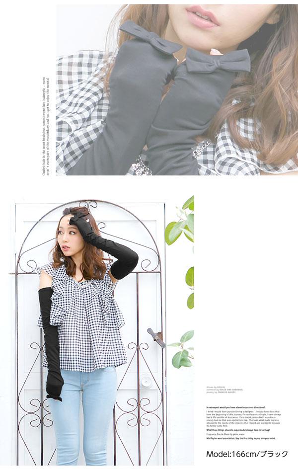 【CandyCool】アームカバー付き手袋 [H491]