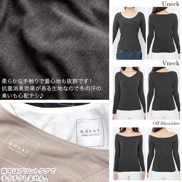 [ &HEAT ]発熱ロングTシャツ [H500]