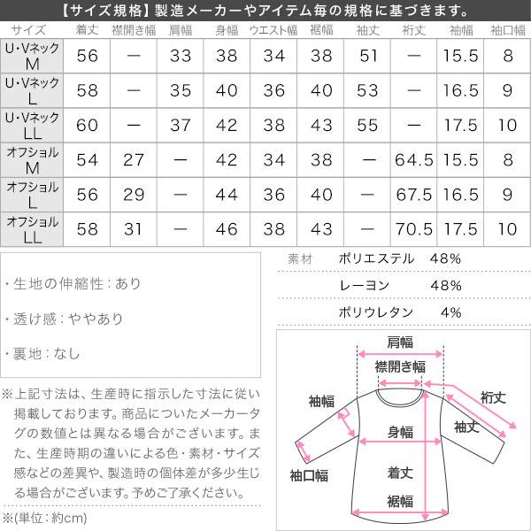 [ &HEAT ]発熱ロングTシャツ [H500]のサイズ表