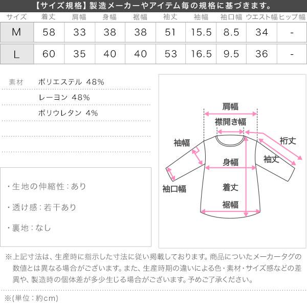 発熱タートルネックロンT [H502]のサイズ表