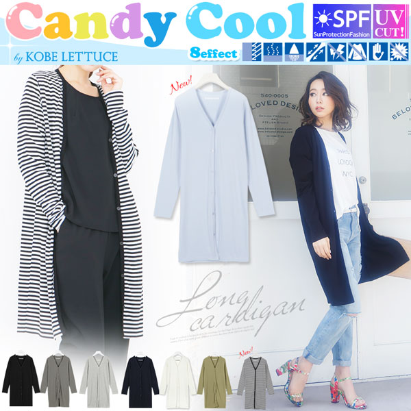CandyCool★ロングカーディガン [H516]