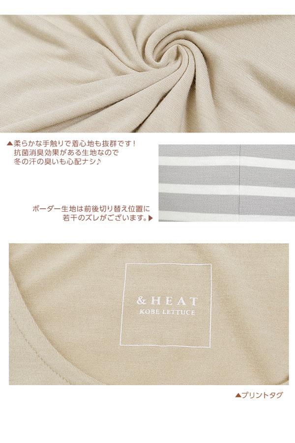【&HEAT】選べる3typeカットソー [H518]