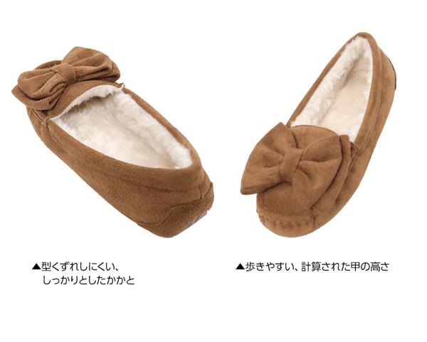 選べるファー★リボンモカシンシューズ [H528]