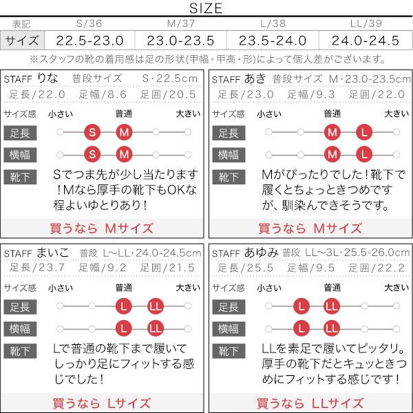 かぶせファー★スエードムートンモカシン [H529]のサイズ表