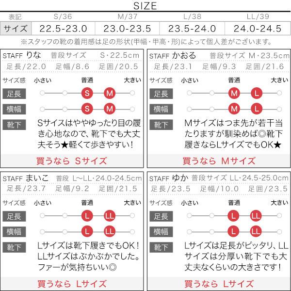 美脚Richミニ丈ムートンブーツ [H532]のサイズ表