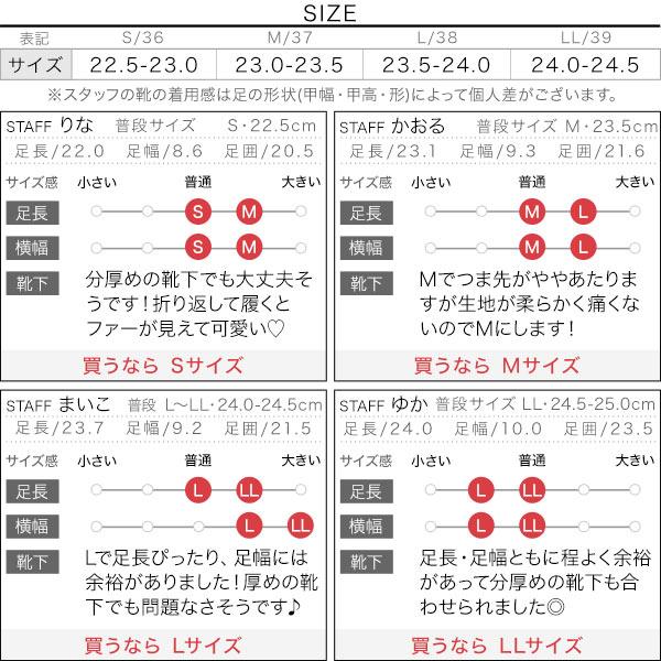 選べるファー★ミドル丈ムートンブーツ [H534]のサイズ表