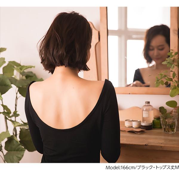 【&HEAT】前後着られる7分袖発熱トップス [H537]