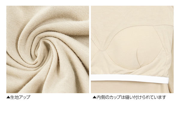 ≪クリアランスセール!≫【&HEAT】カップ付きロングTシャツ発熱トップス [H539]
