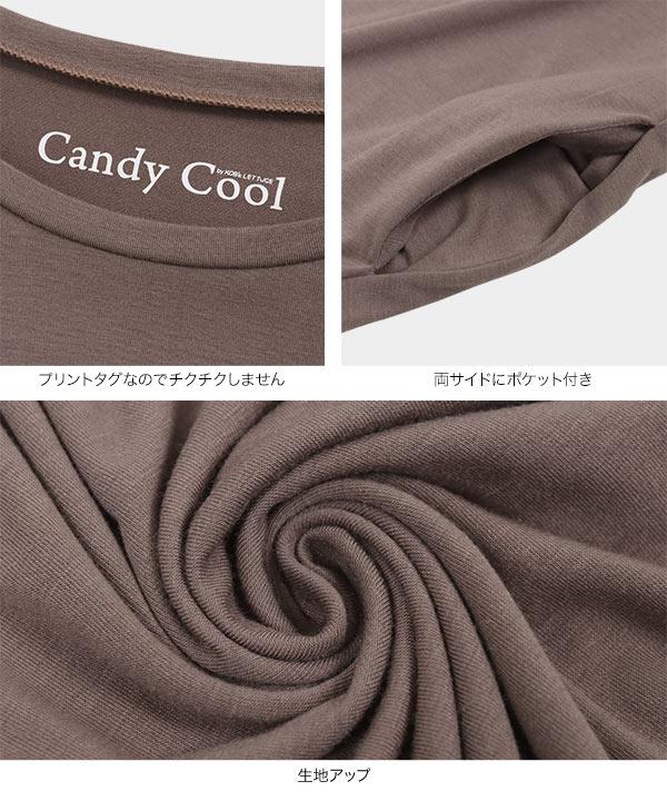 [ CandyCool ]UVカットIラインワンピース [H541]