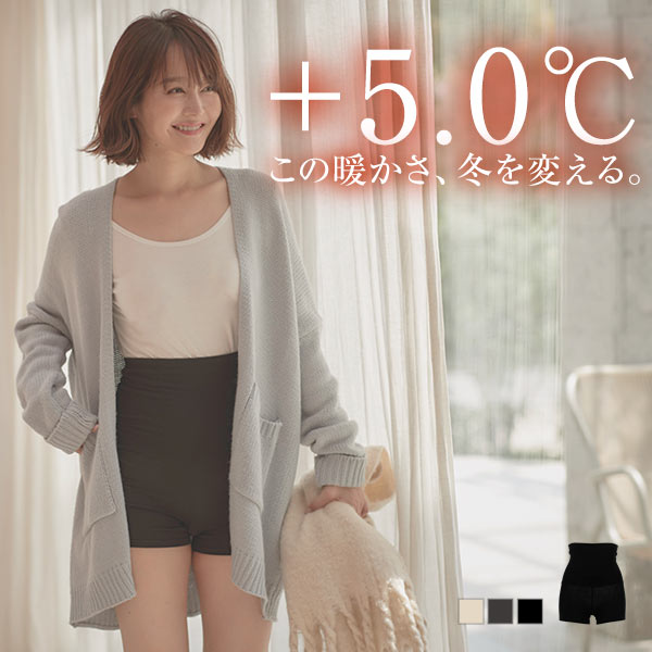 ≪クリアランスセール!≫【&HEAT】腹巻付1分丈パンツ [H545]