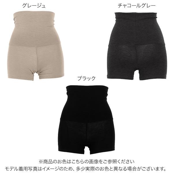 [ &HEAT ]腹巻付1分丈パンツ [H545]