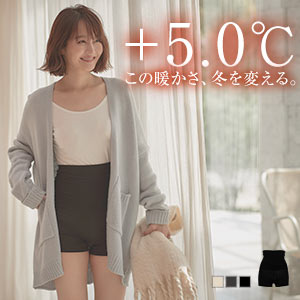 【&HEAT】腹巻付1分丈パンツ [H545]