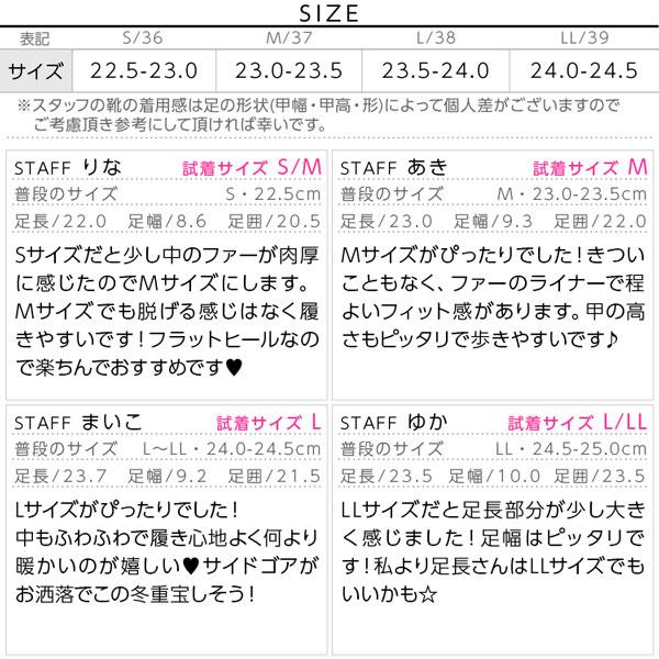 ≪シューズ&バッグ全品送料無料!6/1(月)朝11:59まで≫サイドゴアムートン [H549]のサイズ表