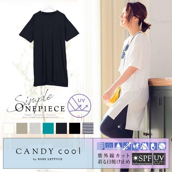 [ CandyCool ]UVカットTシャツワンピース [H555]