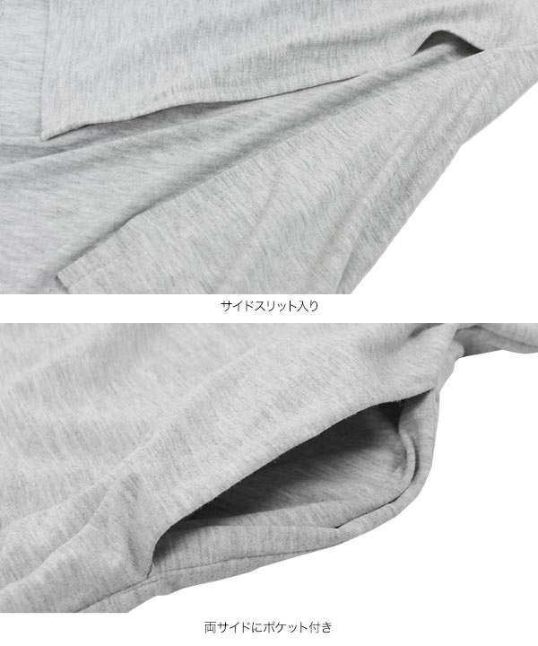 [ CandyCool ]UVカットロングカーディガン [H556]