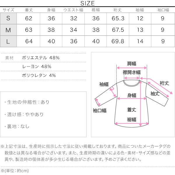 [ &HEAT ][トップス丈/チュニック丈]前後着られるトップス [H558]のサイズ表