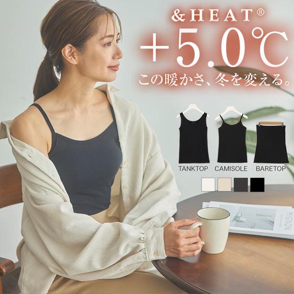 神戸レタス [ &HEAT ]発熱ロングTシャツ [H500]