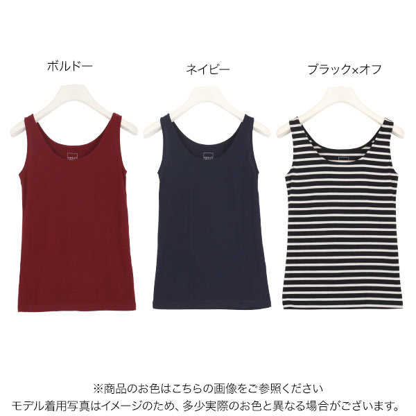 ≪セール≫[ &HEAT ] 選べる3タイプインナー [H55K]