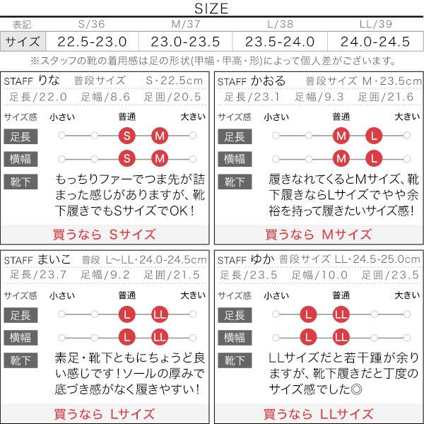 スニーカームートン [H560]のサイズ表