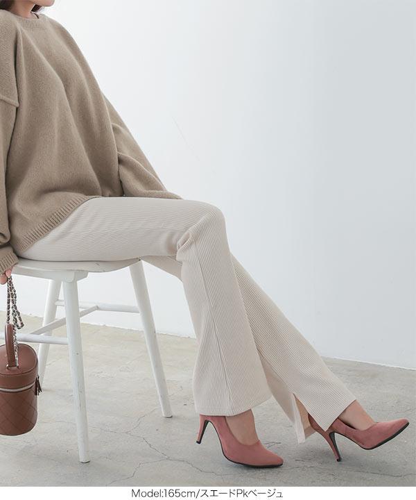 【魔法の美脚パンプス】機能系9cm☆ポインテッドトゥパンプス [I1030]
