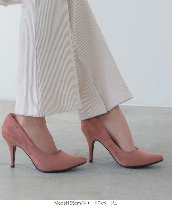 機能系9cm☆ポインテッドトゥパンプス [I1030]