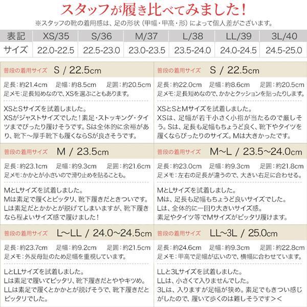 【魔法の美脚パンプス】機能系5cmヒール☆ポインテッドトゥパンプス [I1040]のサイズ表