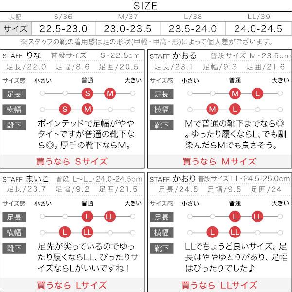 フラットヒールサイドゴアブーツ [I1070]のサイズ表