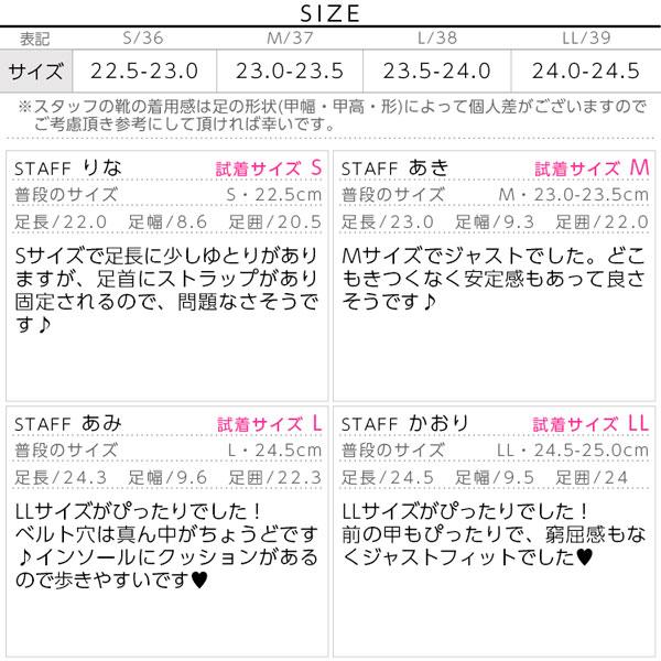レディ度アップ☆ハイヒールアンクルサンダル/レディース [I1132]
