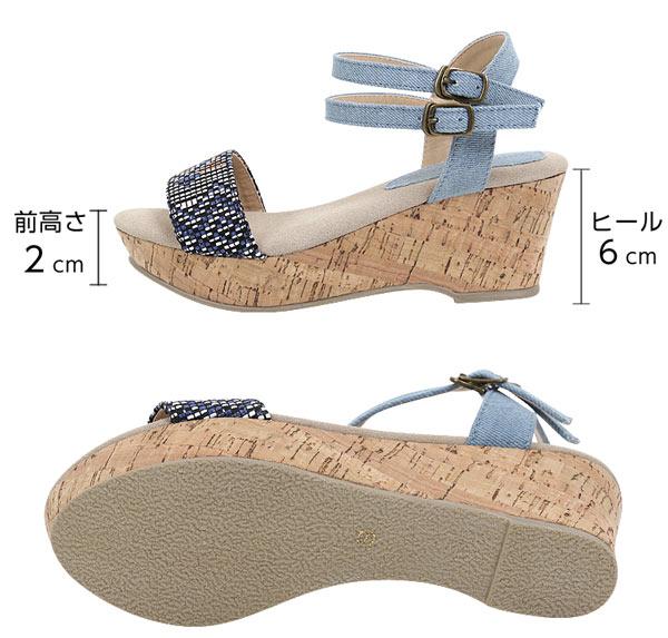 エスニックベルト☆ウェッジサンダル [I1134]