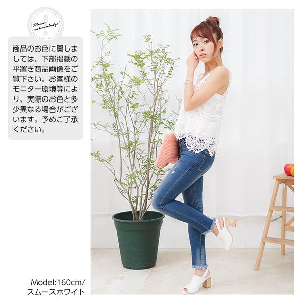 7cm太ヒールサボ [I1135]