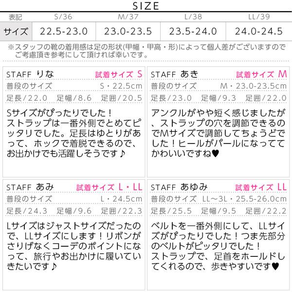 ダブルリボン★パールヒールサンダルシューズ/レディース [I1145]