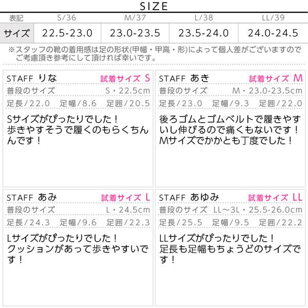 ゴムバンド☆ウェッジサンダル [I1149]
