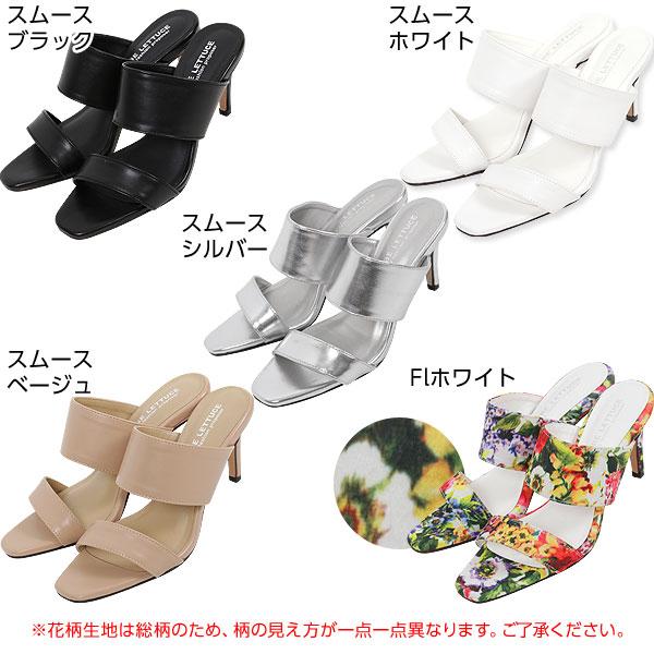 7.5cmヒール☆スクエアトゥミュールサンダル [I1151]