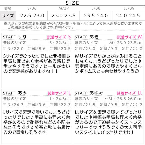 スクエア太ヒール☆オープントゥサボ [I1158]のサイズ表
