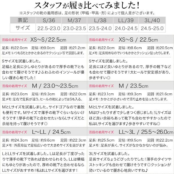 太ヒールサイドゴアブーツ [I1168]のサイズ表