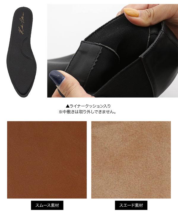 太ヒールサイドゴアブーツ [I1168]
