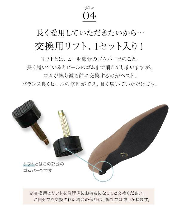 [ 魔法の美脚パンプス ]機能系3cmヒール ポインテッドトゥパンプス [I1200]