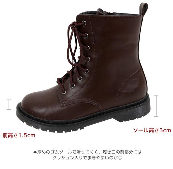 2TYPE[レースアップ/サイドゴア]ブーツ[I1209]