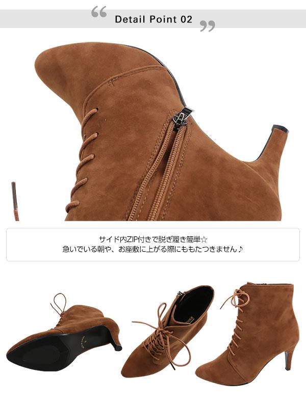 レースアップミドル丈ブーツ [I1214]