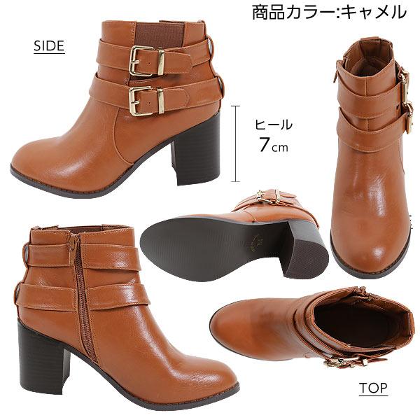 2ベルトデザイン☆太ヒールアンクルブーツ [I1231]