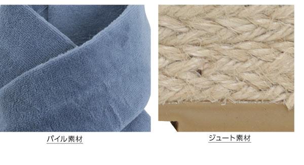 クロスデザイン厚底ジュートサンダル [I1268]