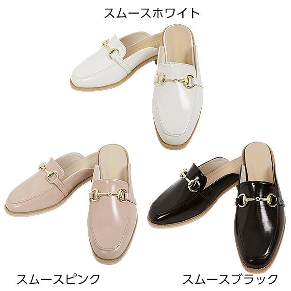 ビット金具付き☆バブーシュ [I1284]