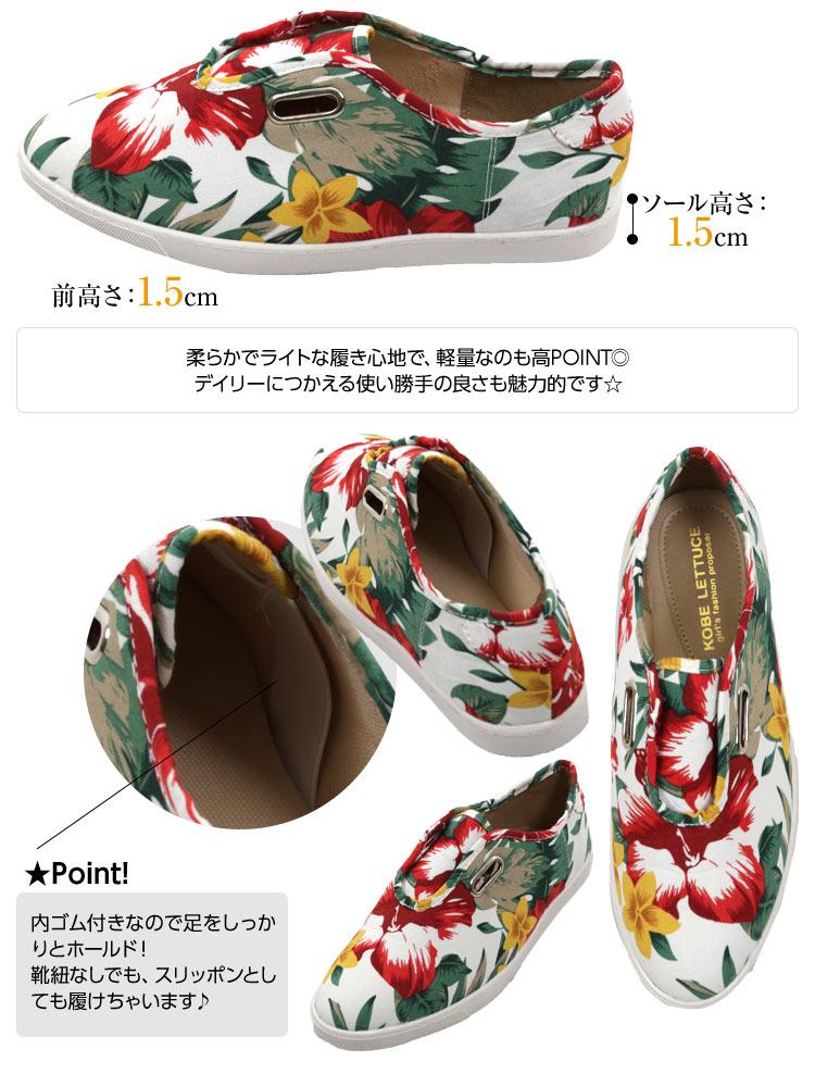 ≪シューズ&バッグ全品送料無料!6/1(月)朝11:59まで≫2way☆太紐スニーカー [I1289]