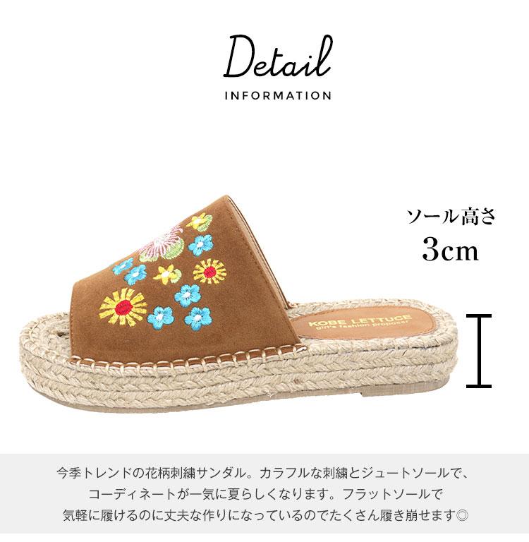 花柄刺繍エスパドリーユジュートサンダル [I1324]