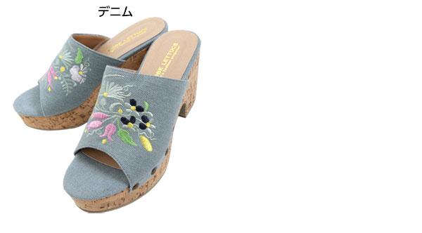 刺繍サボサンダル [I1341]
