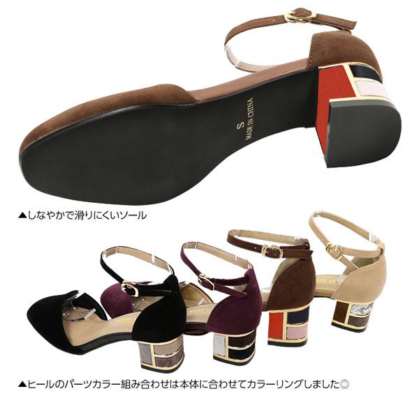 ブロックパーツヒール☆パンプス [I1369]