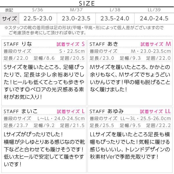 3タイプ ☆スクエアトゥサボサンダル [I1370]のサイズ表