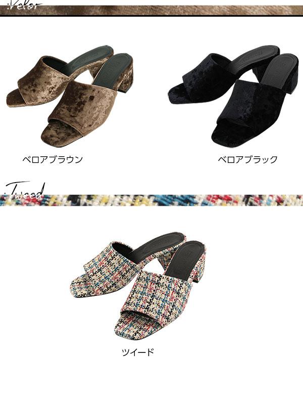3TYPE☆スクエアトゥサボサンダル [I1370]