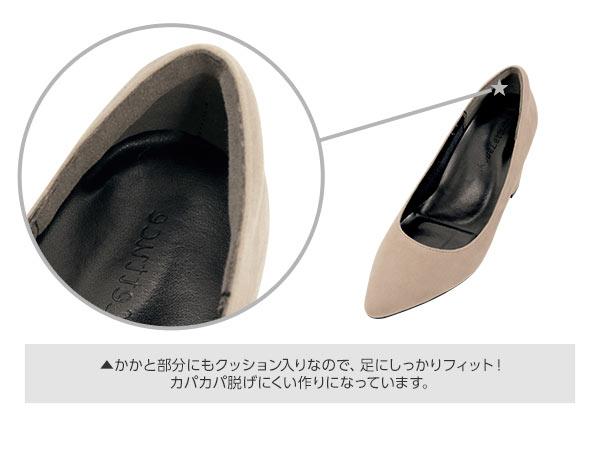 太チャンキーヒール☆ポインテッドトゥパンプス [I1385]