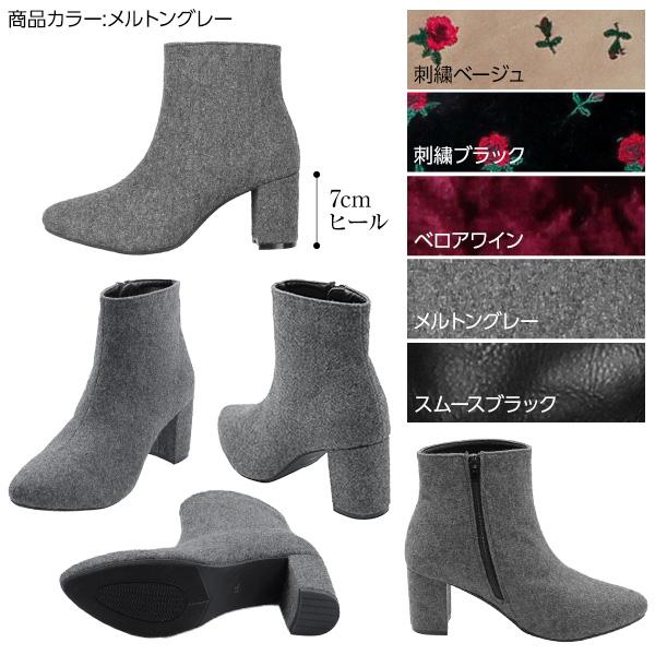 太ヒールショートブーツ [I1395]